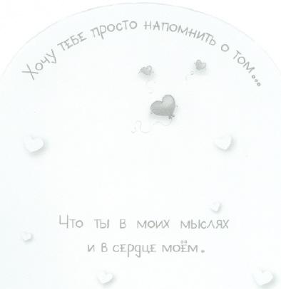 Не надо слов, отошлите грустные картинки со словами!