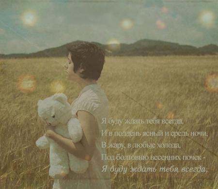 Бесплатные картинки со стихами - ищем в Интернете