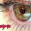 Cоветы для улучшения зрения