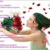 Красивые стихи о женщинах