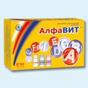 alfavit_n210_tabl_enl